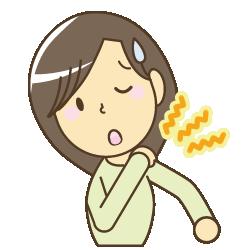 宝塚市 仁川 肩こり で悩んでいる女性のイラスト